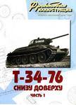 T-34fri048.jpg