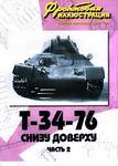 T-34fri049.jpg